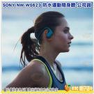 送收納盒 SONY NW-WS623 藍...