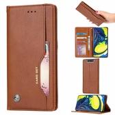 三星  A80 外卡夾手機套 磁扣翻蓋 可立式 手機套 全包防摔手機殼 保護套 可插卡皮套