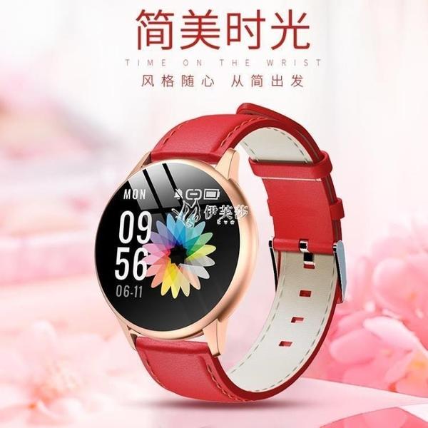 快速出貨智慧手錶女生運動手環多功能溫度時尚防水女款 YYS