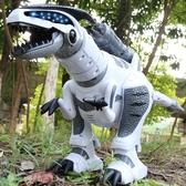 智能電動恐龍兒童玩具會走路霸王龍遙控機器人 萬客居
