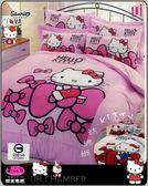 Kitty『薄被套+薄床包』(3.5*6.2尺)單人/精梳棉『親親蝴蝶結』★SANRIO授權