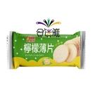 福義軒檸檬薄片25g(6包/組)嘉義名產【合迷雅好物超級商城】