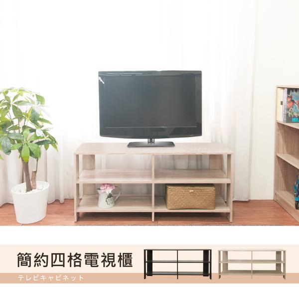 《Hopma》簡約四格電視櫃 F-BS420