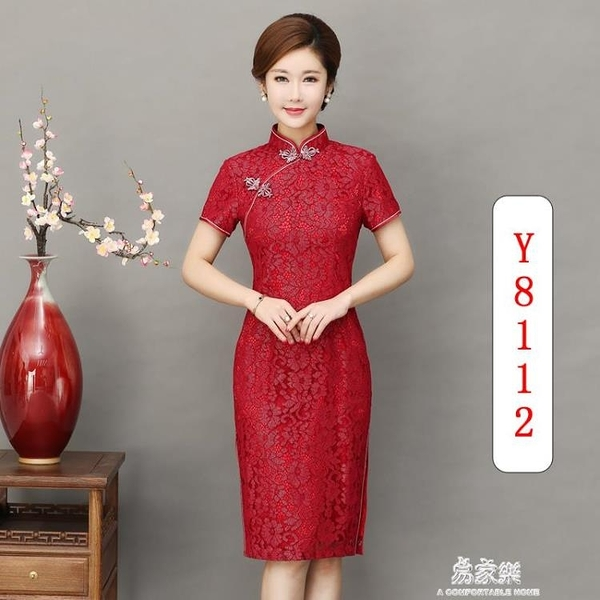 夏新款紅色喜慶蕾絲時尚改良女士婚宴旗袍新娘媽媽氣質婚禮禮服 新年牛年大吉全館免運