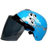 兒童頭盔電動車摩托車頭盔男女小孩寶寶卡通可愛夏季安全帽 WE2189【東京衣社】