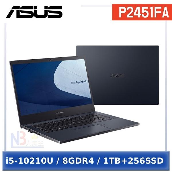 【福利品】ASUS P2451FA-0021A10210U 黑 (i5-10210U/8G/1TB+256G PCIe/W10P/FHD/14)