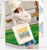 ins帆布包女文藝學生韓版簡約森系小清新手提單肩包大容量帆布袋 艾莎