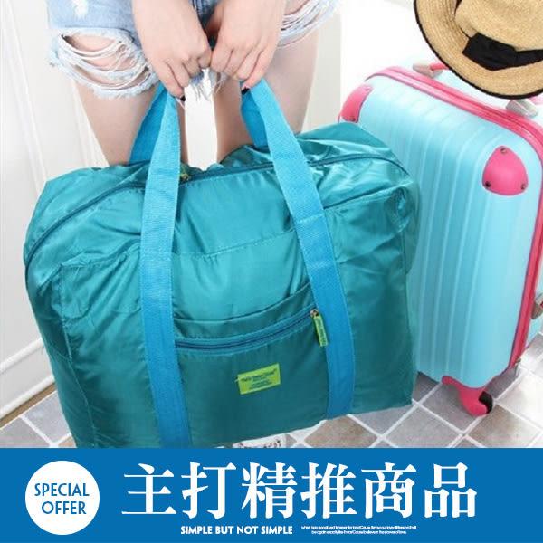 韓版 行李拉桿包【PA-002】行李箱 折疊式 旅行 收納包 行李桿專用 手提包 隨身包 手提袋 拉桿包