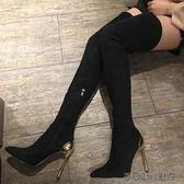 秋冬季加絨過膝長靴瘦腿長筒靴 易樂購生活館