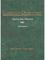 二手書博民逛書店 《Curriculum development : theory into practice》 R2Y ISBN:0024189316│Tanner