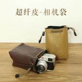 相機皮套 微單相機包單反保護套內膽收納袋便攜皮佳能M6200Da6000富士 非凡小鋪