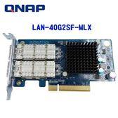 QNAP威聯通 40 GbE 雙埠網路擴充卡LAN-40G2SF-MLX