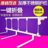 防掉床欄桿老人安全床護欄兒童防摔圍欄嬰兒床檔扶手通用可折疊