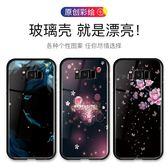 Samsung三星s8手機殼防摔超薄 E家人