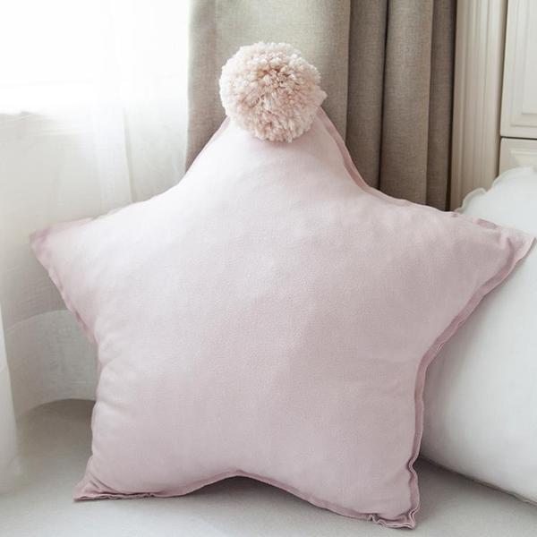 店長推薦 ins創意星星抱枕北歐沙發床靠枕鹿皮絨靠墊辦公室午睡枕頭