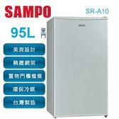 SAMPO 聲寶 95公升 單門冰箱 SR-A10