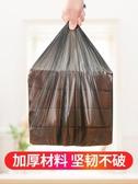 佳筒手垃圾袋家用大加厚一次性廚房拉及黑色平口式大號拉圾塑料袋