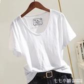2021夏季新款韓版純白色短袖t恤女毛邊v領竹節棉寬鬆顯瘦半袖上衣