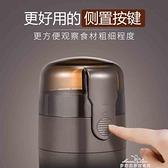 磨粉機 小型幹磨打粉機家用五穀雜糧芝麻研磨機中西藥材粉碎機220V 【2021特惠】