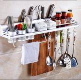 免打孔廚房置物架壁掛架家用多功能收納刀架調味調料用品架子用具『櫻花小屋』
