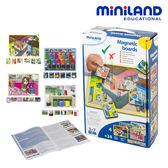 【西班牙 Miniland】情境學習磁鐵板-環保資源組 ML000030