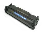 HP 全新相容碳粉匣 Q2612A 12A 適用HP 1010/1015/m1319f/1022/1022N/3020/3030/3050/3050z/3052/3055印表機Q2612/2612A/2612