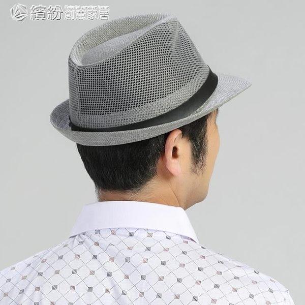中老年人夏季帽子男士禮帽爵士帽中年爸爸夏天遮陽草涼帽老人網帽 「繽紛創意家居」