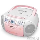 藍芽CD機MP3光盤播放U盤轉錄磁帶錄音機英語光盤播放收錄機 WD 遇見生活
