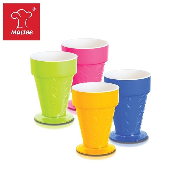 【Multee】甜筒杯 ice cream cups_一組兩入