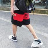 夏季潮牌運動短褲男寬松嘻哈網紅5分中褲男薄款韓版潮流沙灘褲 米希美衣