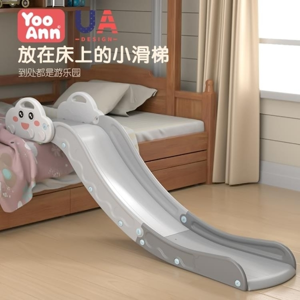 溜滑梯兒童床沿折疊滑滑梯寶寶室內家用小型沙發玩具嬰兒家庭床上游樂園 叮噹百貨