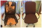 辦公室椅套 彈力 透氣 可拆洗椅套 電腦...