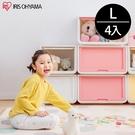 收納箱 整理箱 收納 收納櫃 衣物收納 玩具收納【T0138】IRIS 前開式收納箱 FLP-L(四入一組) 完美主義