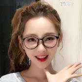 眼鏡女韓版潮全框復古圓臉眼睛框鏡架男可配成品網紅款 俏腳丫