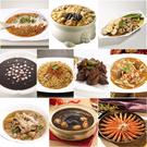 【饗城】彭派年菜10件組(D+1天出貨 除夕前到貨)