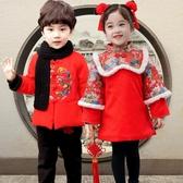 兒童拜年服 漢服女童過年女寶寶衣服中國風男童童裝新年唐裝秋冬裝 快速出貨
