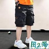 兒童短褲 男童短褲中大兒童男孩休閒中褲工裝五分褲夏季【風之海】