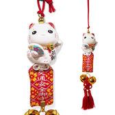 【金石工坊】春來花開幸福招財貓吊飾/車掛/掛飾-元氣貓 福扇招來好人緣 開運飾品