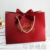 婚禮手提袋紙袋婚慶糖盒結婚回禮袋喜糖袋子伴手禮禮品袋喜糖禮盒 可然精品