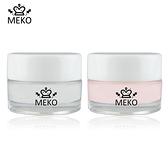 MEKO 花現美妍雪肌晶透素顏霜-旅行瓶 10g