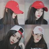 鴨舌帽韓版棒球帽子女字母刺繡棒球帽