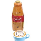 TORANI特朗尼 美國進口果露糖漿【天然焦糖醬】64oz(2.5kg)/罐(有效期限:2020/9/04)