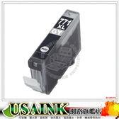 USAINK☆CANON CLI-771XL GY  灰色相容墨水匣 適用:MG7770 /771XL /770XL