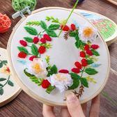 刺繡diy布藝材料包套件初學 手工立體繡制作新款歐式3D創意禮物【端午節免運限時八折】