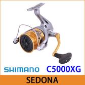 橘子釣具 SHIMANO紡車型捲線器 SEDONA C5000XG