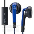 【曜德視聽】鐵三角 ATH-C505iS 藍色 智慧型手機專用 免持通話 / 免運 / 送硬殼收納盒