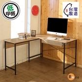 桌上架 BuyJM MIT低甲醛防潑水L型附抽屜工作桌/電腦桌/寬140*120cm B-CH-DE080WO-DR