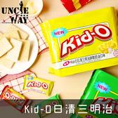 Kid-O 日清三明治【E0062】夾心餅乾 餅乾 三明治餅乾 零嘴 點心 巧克力餅乾 檸檬夾心 奶油餅乾
