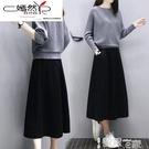 套裝裙 單/套裝 秋冬裝新款休閒洋氣套裝女氣質寬鬆大碼兩件套裙 智慧 618狂歡