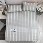 夏季冰絲席三件套單人宿舍學生草席子可折疊軟涼席 zh2291『東京潮流』